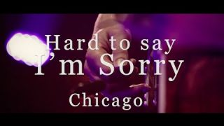 קשה לומר שאני מצטער  Passenger, The Once & Stu Larsen | Hard To Say I'm Sorry